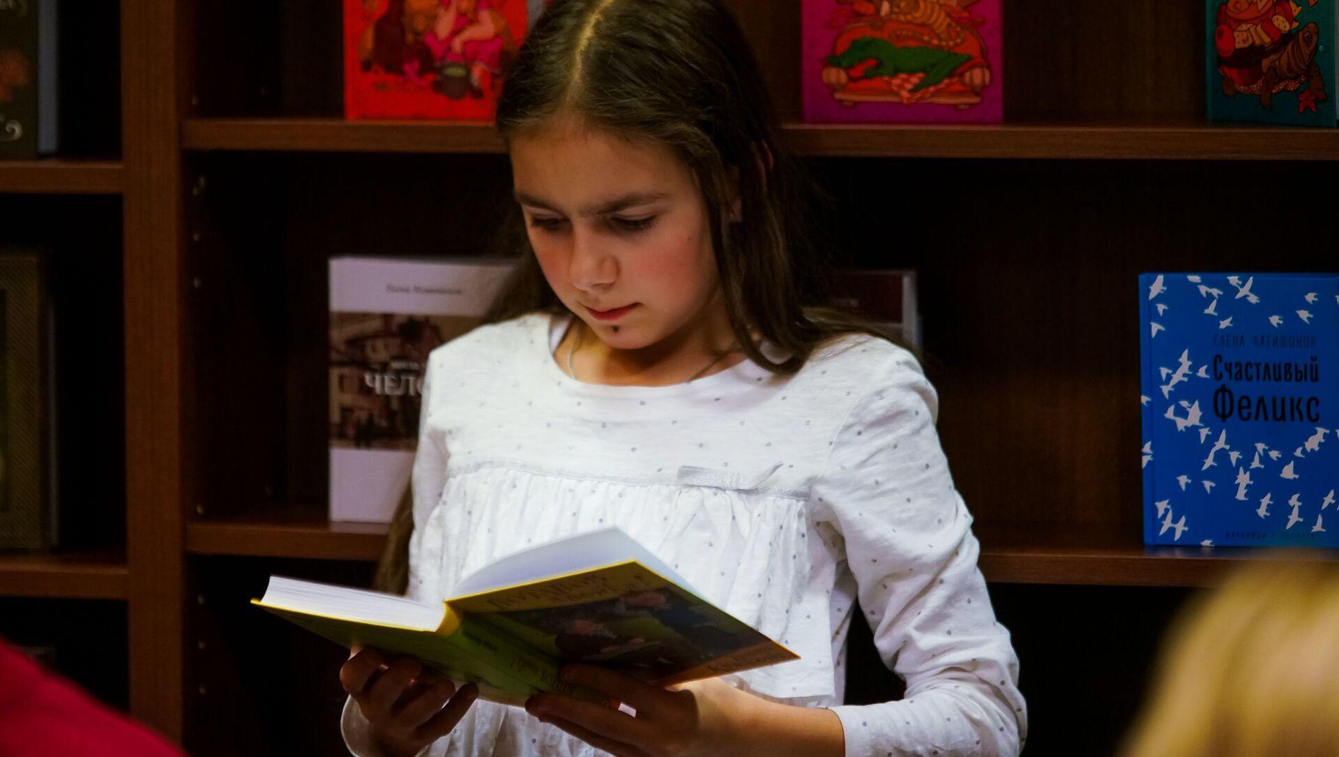 Девочка читает книгу - Sputnik Латвия, 1920, 25.04.2021