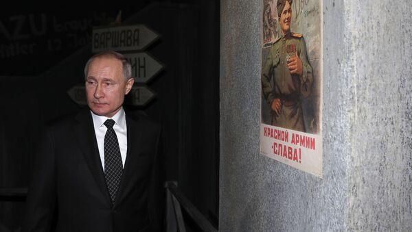Рабочая поездка президента РФ В. Путина в Санкт-Петербург. - Sputnik Latvija