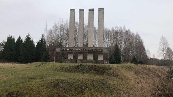 Игналинская АЭС - Sputnik Латвия