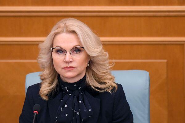 Заместитель председателя правительства РФ Татьяна Голикова - Sputnik Латвия