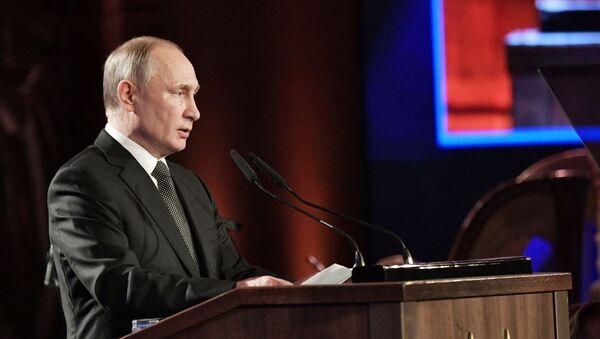 Президент РФ Владимир Путин выступает на Всемирном форуме памяти жертв Холокоста в Израиле - Sputnik Латвия