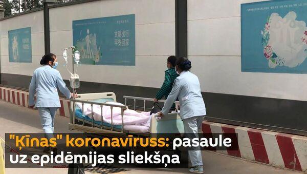 Jaunais koronavīruss no Ķīnas: kas par to šobrīd ir zināms - YouTube - Sputnik Latvija