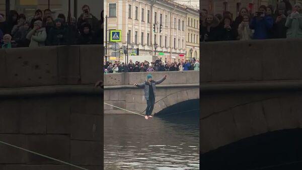 Канатоходец прошел без страховки над каналом в Санкт-Петербурге - Sputnik Latvija