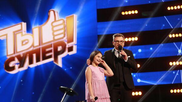 Участница шоу Ты Супер! Текла Экаладзе - Sputnik Латвия