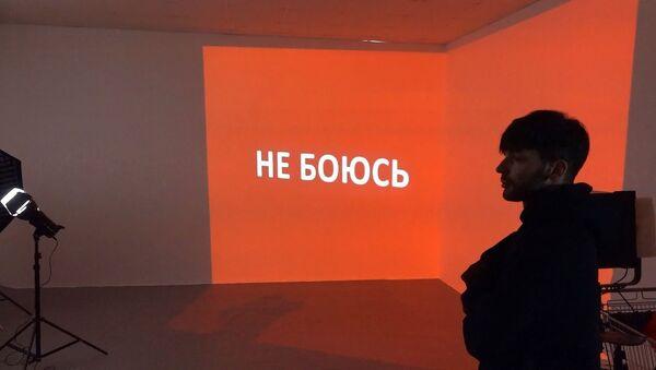 В Беларуси дешевле? Почему латвийский певец прилетел в Беларусь снимать клип - Sputnik Латвия