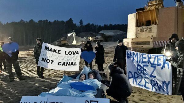 Голый протест против строительства канала через Балтийскую косу  - Sputnik Латвия