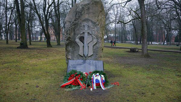 Памятник латвийцам, погибшим в афганской войне - Sputnik Латвия