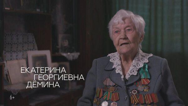 #ПочтаПобеды: ветеран Великой Отечественной Екатерина Григорьевна ждет ваших писем - Sputnik Латвия
