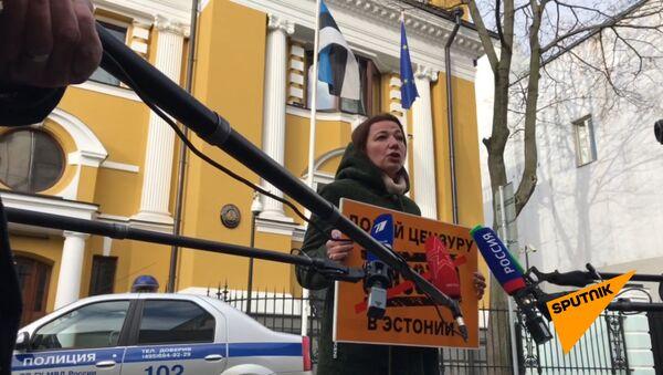 Черышева и Вышинский вышли на пикет против притеснения Sputnik Эстония - Sputnik Латвия