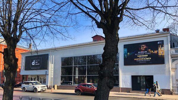 Здание музея мультимедийного искусства Digital Art House - Sputnik Латвия