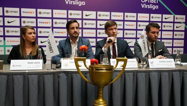 Пресс-конференция перед началом сезона латвийской футбольной вирслиги - Sputnik Латвия