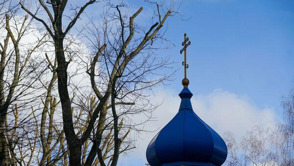 Почему латыши переходят в православие - Sputnik Латвия