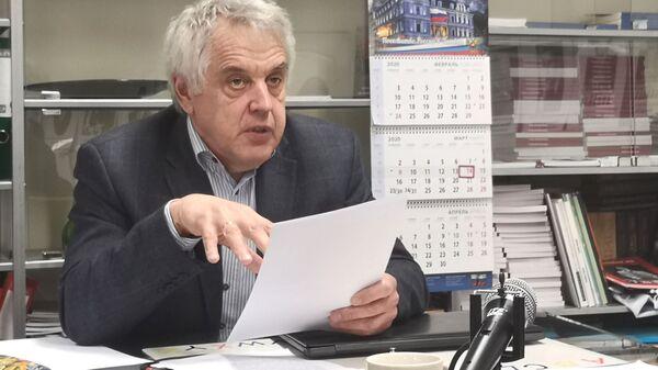 Александр Гапоненко - Sputnik Латвия