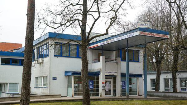 Латвийский центр инфектологии - Sputnik Latvija