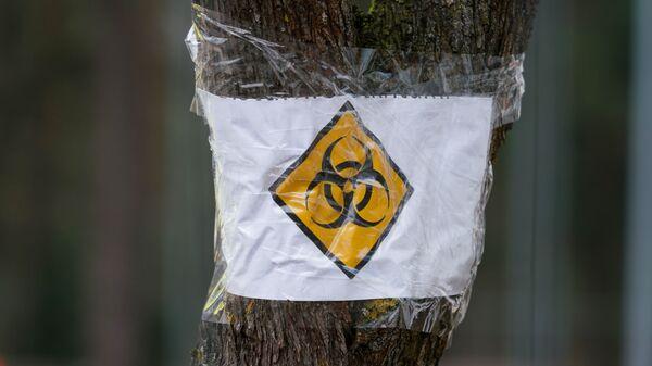 Знак Биоугроза в Латвийском центре инфектологии - Sputnik Latvija