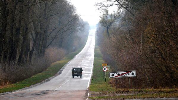 Дорожный знак на выезде из Чернобыля - Sputnik Латвия