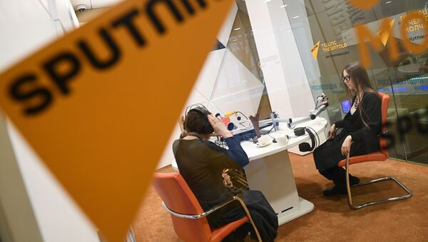 Студия радио Sputnik - Sputnik Latvija