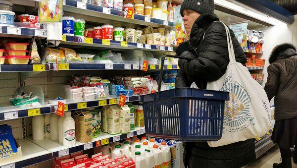 Продовольственный магазин Максима в Валке - Sputnik Latvija
