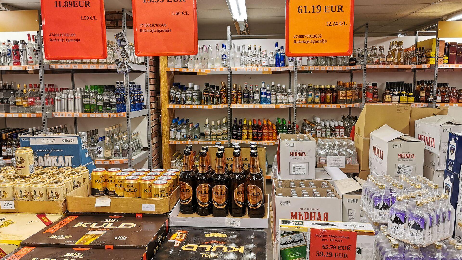 Алкогольный магазин-склад в Валке - Sputnik Латвия, 1920, 20.07.2021