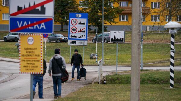 Латвийско-эстонская граница в Валке-Валге - Sputnik Латвия