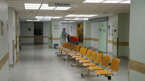 Больница в Валге - Sputnik Latvija
