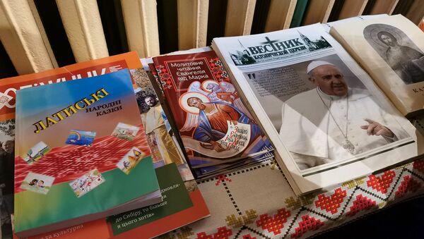 Литература на украинском языке в греко-католической приходе - Sputnik Латвия
