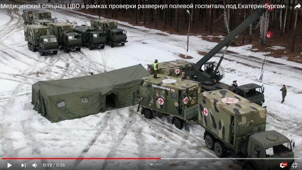 Вы удивитесь, но есть и такой: медицинский спецназ на учениях – видео - Sputnik Латвия