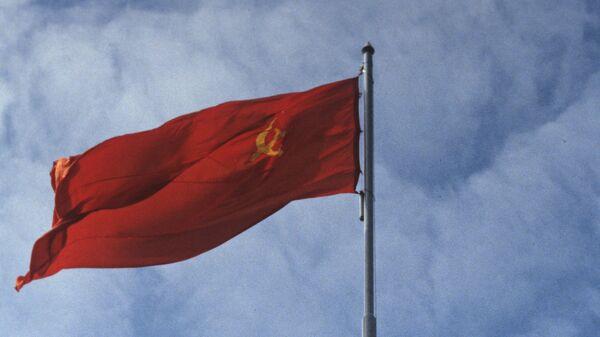 PSRS valsts karogs.Foto no arhīva - Sputnik Latvija