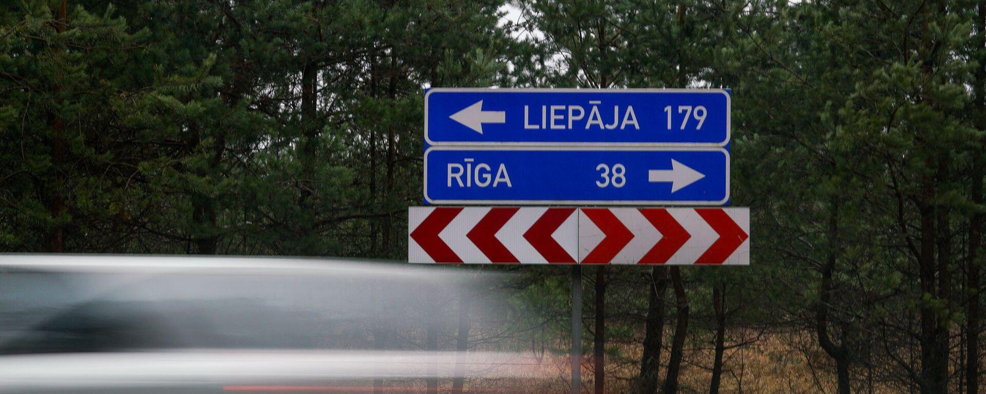 Трасса Рига - Лиепая - Sputnik Латвия, 1920, 27.06.2021