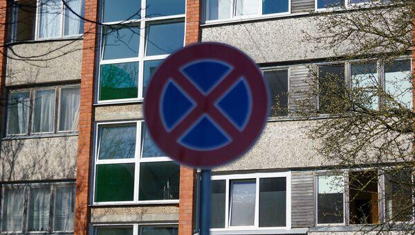 В поселке Улброка под Ригой целый дом поместили под карантин. - Sputnik Латвия
