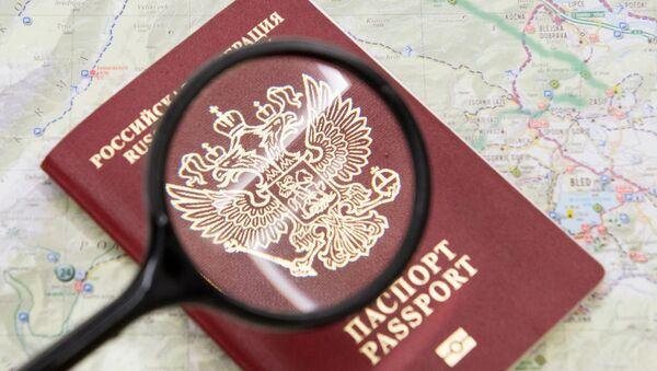 Паспорт гражданина Российской Федерации. - Sputnik Латвия