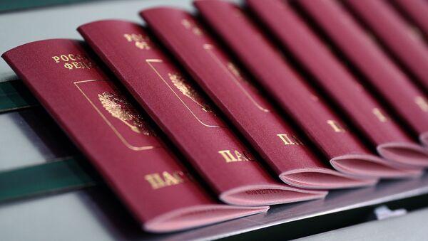 Паспорт РФ - Sputnik Latvija