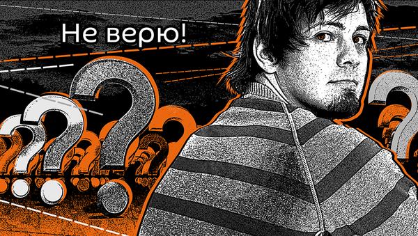 Не верю! - Sputnik Латвия