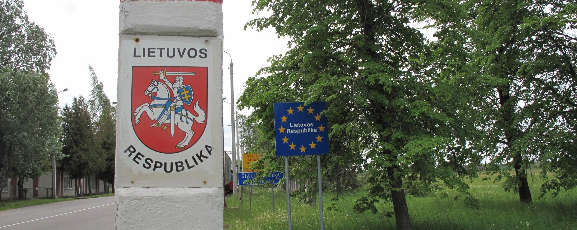 Граница Литвы - Sputnik Латвия, 1920, 24.06.2021