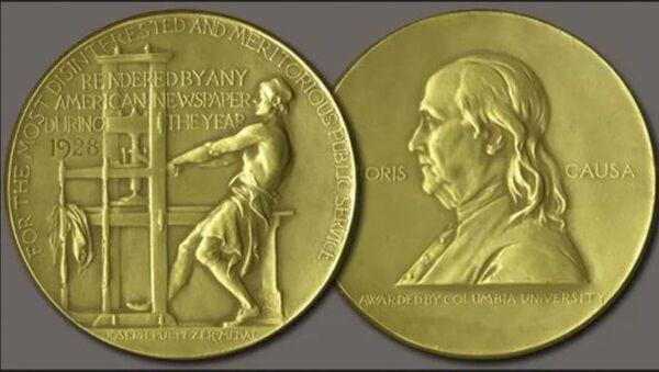 Медаль Пулитцеровской премии - Sputnik Latvija