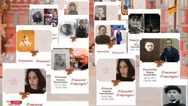 LIVE_СПУТНИК: Акция Бессмертный полк в онлайн-формате - Sputnik Latvija