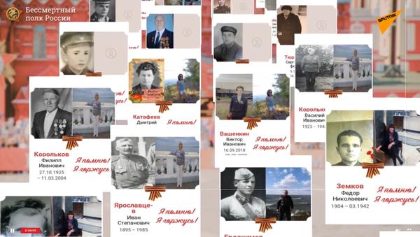 Бессмертный полк онлайн - Sputnik Latvija
