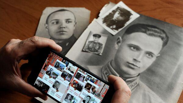 Онлайн-трансляция акции Бессмертный полк - Sputnik Latvija