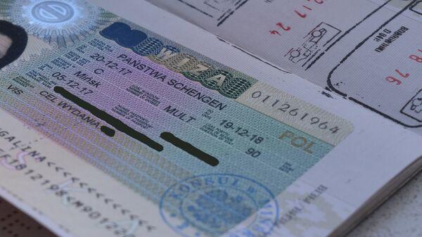 Шенгенская польская виза - Sputnik Latvija