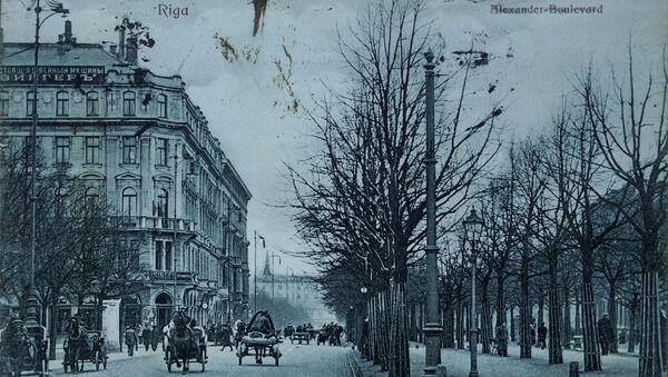 Пересечение улиц Бульвар Райниса и Бривибас. Открытка - Sputnik Латвия