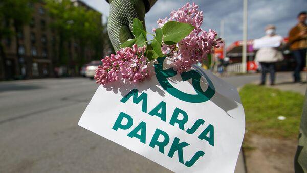 Активисты проводят пикет против строительства здания СГБ на месте бывшего велотрека Mars - Sputnik Латвия