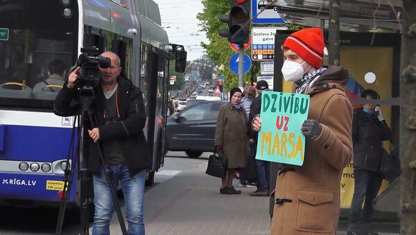 Парк вместо СГБ: рижане протестуют против строительства здания спецслужб - Sputnik Латвия