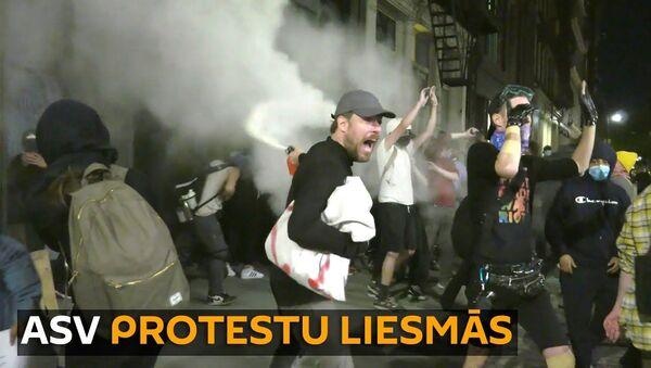 Protesti ASV: kā amerikāņi cenšas uzvelt vainu Krievijai - Sputnik Latvija
