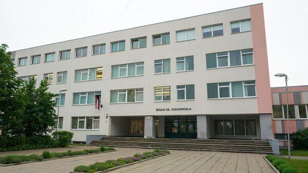 Здание 95-й Рижской средней школы - Sputnik Latvija