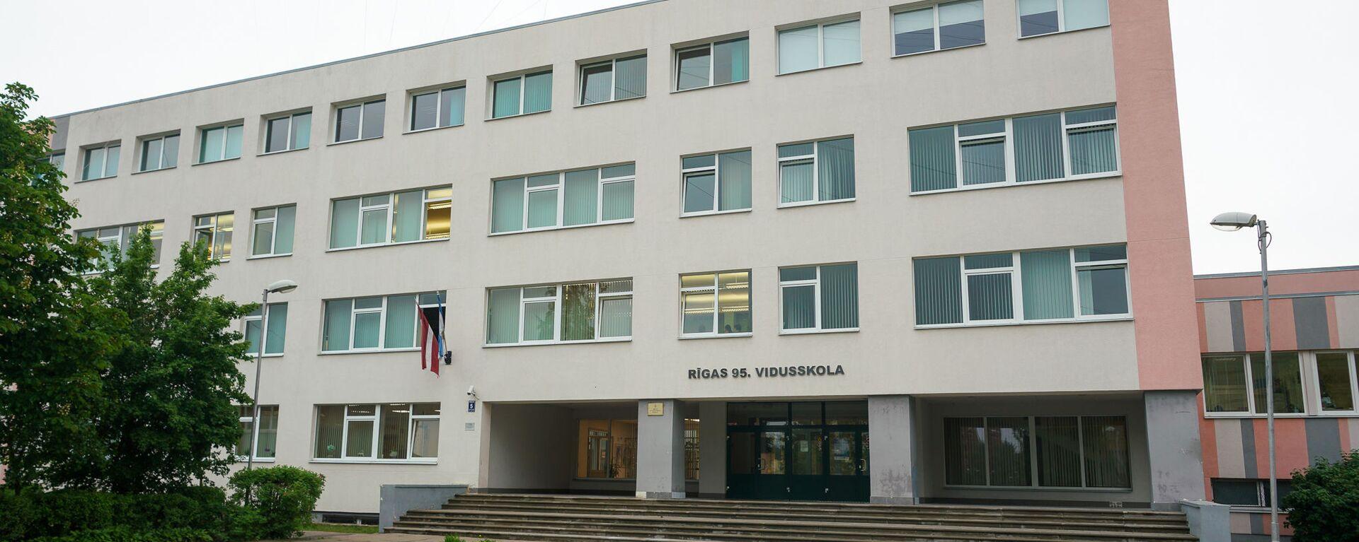 Здание 95-й Рижской средней школы - Sputnik Латвия, 1920, 20.08.2020