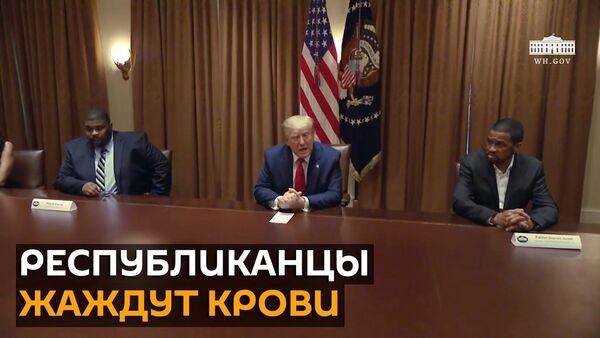 В США испугались растущей мощи России и заговорили о новых санкциях - Sputnik Латвия