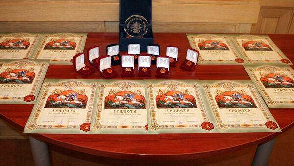 Торжественная церемония награждения стипендиатов по Программе Стипендия Мэра Москвы - Sputnik Latvija