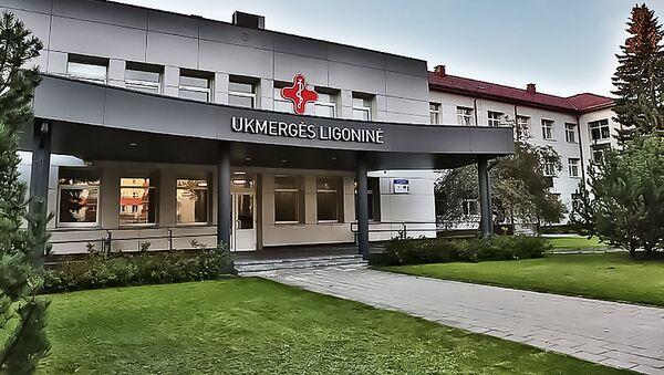 Больница Укмерге - Sputnik Latvija