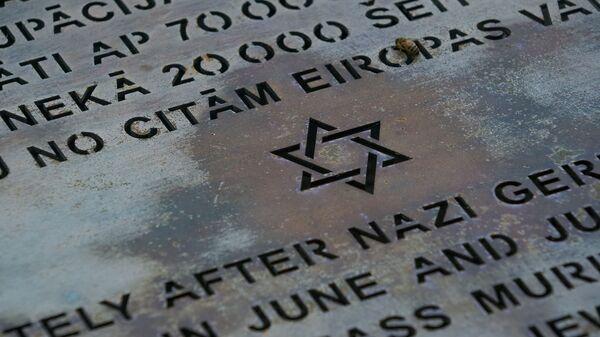 Траурное мероприятие у стен сгоревшей Рижской хоральной синагоги в День памяти жертв геноцида еврейского народа - Sputnik Латвия
