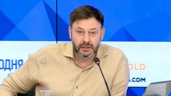 Вышинский прокомментировал репрессии в отношении СМИ в Европе и запрет RT - Sputnik Латвия